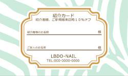 【紹介カード】ゼブラ柄(ホワイト×ブルー)