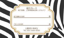 【紹介カード】ゼブラ柄(ホワイト×ブラック)