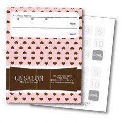 【二つ折りカード】イチゴチョコ×リボン×ハート(ピンク)