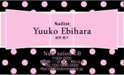 【ピンク×ブラック名刺】ピンク×ブラック×ドット×リボン