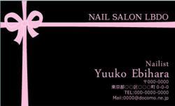 【ピンク×ブラック名刺】:ピンク×ブラック×リボン名刺