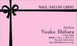 【ピンク×ブラック名刺】ブラック×ピンク×リボン名刺