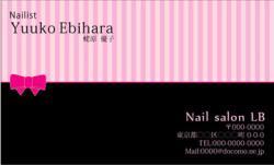 【ピンク×ブラック名刺】ブラック×ピンク×細ストライプ×リボン(小)