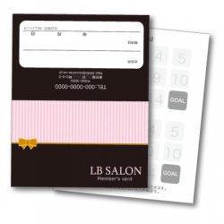 【二つ折りカード】ストライプ(細)&リボン(ピンク・ブラック)