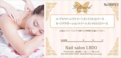 GT_005かわいいギフト券 ストライプ&蝶 ピンク