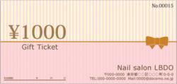 GT_007かわいいギフト券 ストライプ&リボン ピンク
