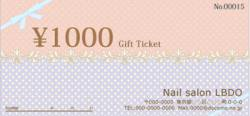 GT_014かわいいギフト券 リボン&ドット ピンク