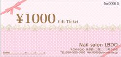 GT_015かわいいギフト券 リボン&ドット ピンク2