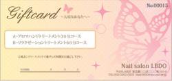 GT_024かわいいギフト券 蝶 ピンク