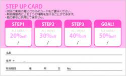 【ステップアップカード】スクエア4マス(ピンク)