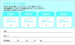 【ステップアップカード】スクエア4マス(ブルー)