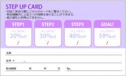 【ステップアップカード】スクエア4マス(パープル)