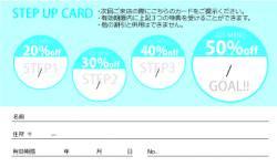【ステップアップカード】サークル4マス(ブルー)