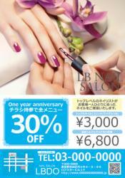 【かわいいチラシ】定額制チラシ・フライヤー(ブルー)4500円
