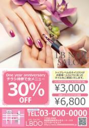 【チラシ】イメージ大きく特別価格記載レイアウト ピンク