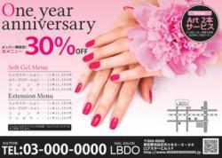 【かわいいチラシ】定額制チラシ・フライヤー(ブラック)6000円