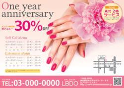 【かわいいチラシ】定額制チラシ・フライヤー(ピンク)6000円