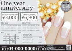 【かわいいチラシ】チラシ・フライヤー(ブラック・グレー)9000円