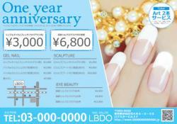 【かわいいチラシ】チラシ・フライヤー(ブルー)9000円