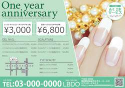 【かわいいチラシ】定額制チラシ(グリーン)9000円