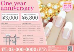 【かわいいチラシ】定額制チラシ(ピンク)9000円
