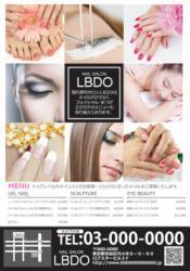 【かわいいチラシ】チラシ・フライヤー(ブラック)9000円