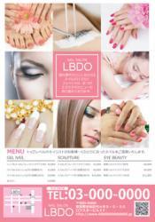 【チラシ】画像8つ配置可能!魅せれるレイアウト ピンク