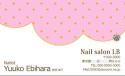 【かわいい名刺】ポップ×雲×ドット(ピンク)