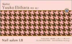 【大人かわいい名刺】千鳥格子 ピンク