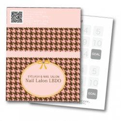 【二つ折りカード】千鳥格子(ピンク・ブラウン)
