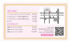 【カード用メニュー表】白×ピンク 大人カワイイ・シンプル