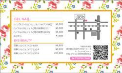 【カード用メニュー表】小花柄(ホワイト)