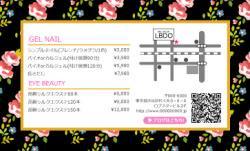 【カード用メニュー表】小花柄(ブラック)