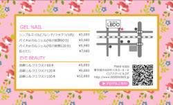 【カード用メニュー表】小花柄(ピンク)