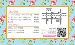 【カード用メニュー表】小花柄(ブルー)