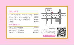 【カード用メニュー表】シンプル上品 マカロンカラー(ピンク)