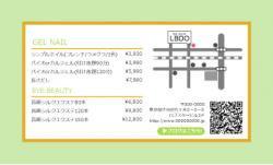 【カード用メニュー表】シンプル上品 マカロンカラー(グリーン)