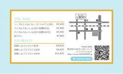 【カード用メニュー表】シンプル上品 マカロンカラー(ブルー)