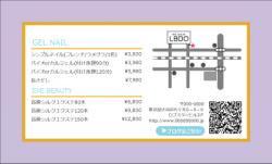 【カード用メニュー表】シンプル上品 マカロンカラー(パープル)