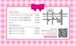 【カード用メニュー表】ギンガムチェック リボン(ピンク)