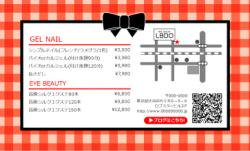 【カード用メニュー表】ギンガムチェック リボン レッド