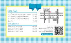 【カード用メニュー表】ギンガムチェック(ブルー)