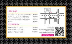 【カード用メニュー表】千鳥格子(ブラック)