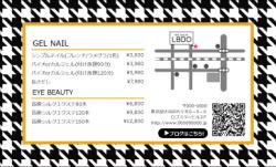 【カード用メニュー表】千鳥格子(ブラック・ホワイト)