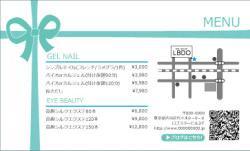 【カード用メニュー表】ティファニーブルー リボン
