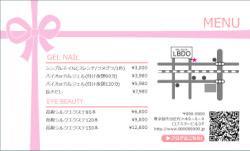 【カード用メニュー表】 リボン(ピンク)