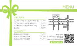 【カード用メニュー表】リボン(ライトグリーン)