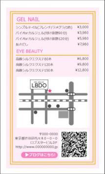 【カード用メニュー表】大人かわいいベーシック枠(ホワイト・ピンク)