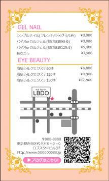 【カード用メニュー表】ヨーロピアン枠付き(ピンク)