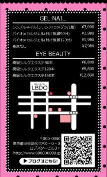 【カード用メニュー表】バービー風ドット(ピンク・ブラック)